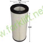 vozdushnyiy filtr 300x300