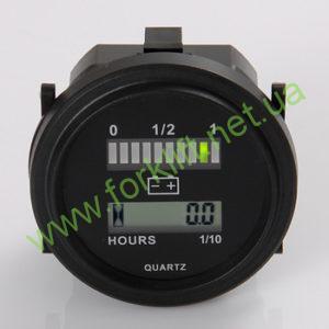 Battery Indicator 1 1